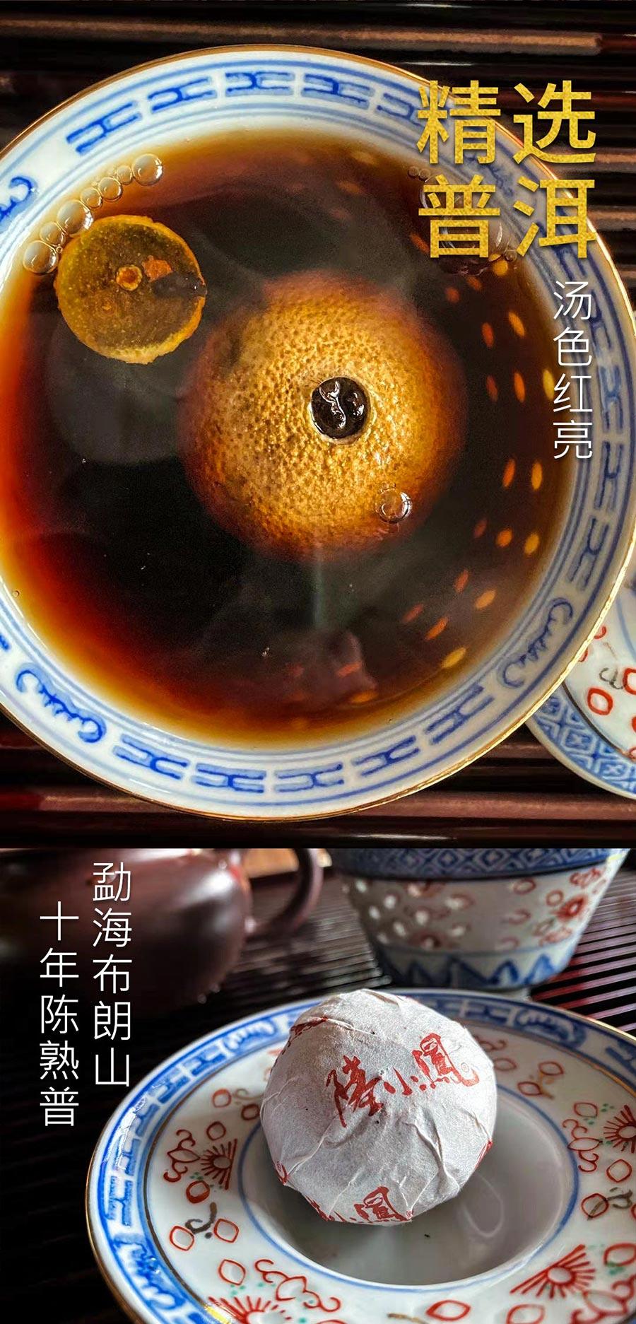 陸小鳳小青柑_07.jpg