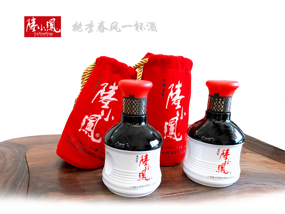 raybet竞赛酒详情_02.jpg