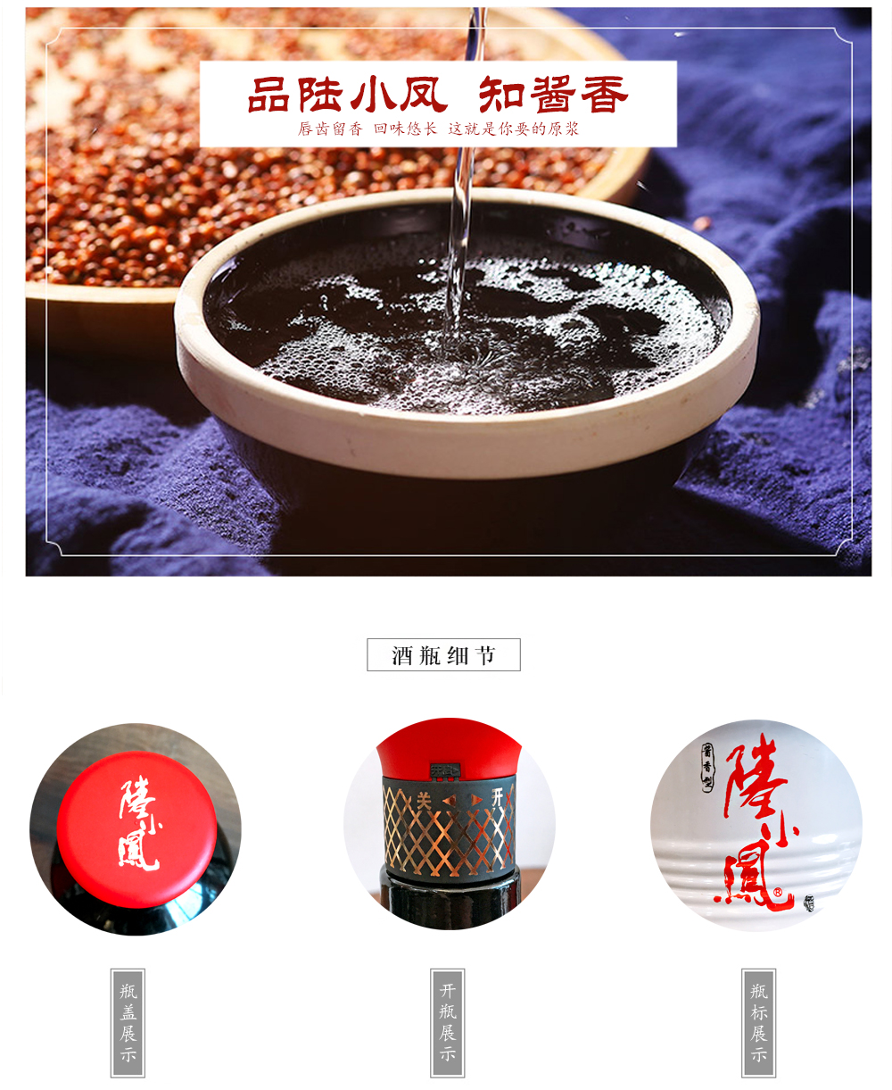 raybet竞赛酒详情_07.jpg