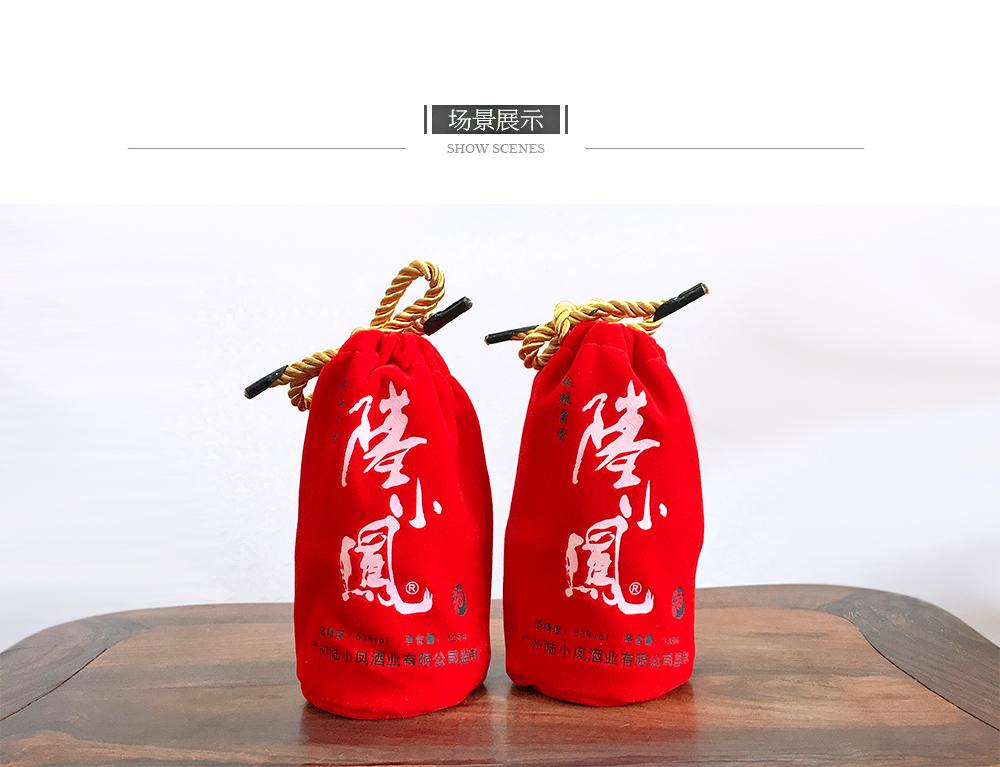 raybet竞赛酒详情_08.jpg