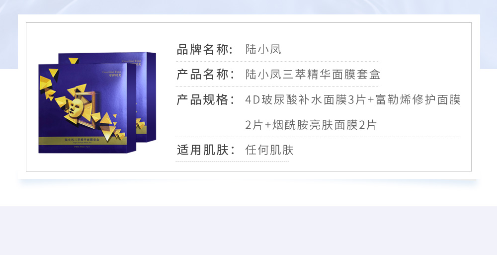 raybet竞赛面膜r_02.jpg